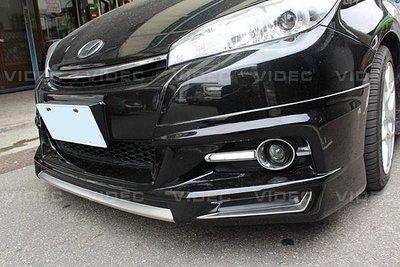 大台北汽車精品 豐田 TOYOTA WISH 2013 ADMIRATION 前中包 ABS材質 價格 含烤漆 台北威德