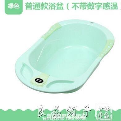 酷樂屋嬰兒洗澡盆寶寶浴盆可坐躺通用新生兒用品大號兒童沐浴桶QM