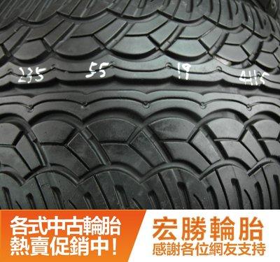 【宏勝輪胎】中古胎 落地胎 二手輪胎:B148.235 55 19 橫濱 SPX 8成多 4條 含工12000元