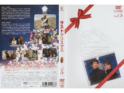 【藍光電影】最後的聖誕節 2004 日劇 HDTV高清版 129-091