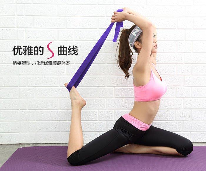 5Cgo【樂趣購】13846508599 新款時尚伸展帶繩瑜運動帶伽繩拉力帶健身力量訓練空中瑜伽用品瑜伽拉筋帶加長款