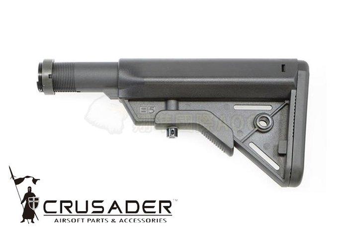 【翔準軍品AOG】VFC 十字軍CRUSADER B5 加強型軍規槍托與一體式氣槍托桿組(黑)氣槍M4適用 生存遊戲 C