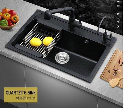 【yapin小舖】石英石水槽/洗碗槽/洗菜槽/流理台/廚房洗碗槽/料理台/堅固耐酸鹼.好清理