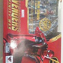 最後1盒 全新 infinity war shf ironspider iron spider 蜘蛛俠 豪華版