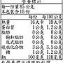 【小如的店】COSTCO好市多線上代購~Via Emilia 冷凍米粒狀花椰菜(340gx4小包/每組3包)