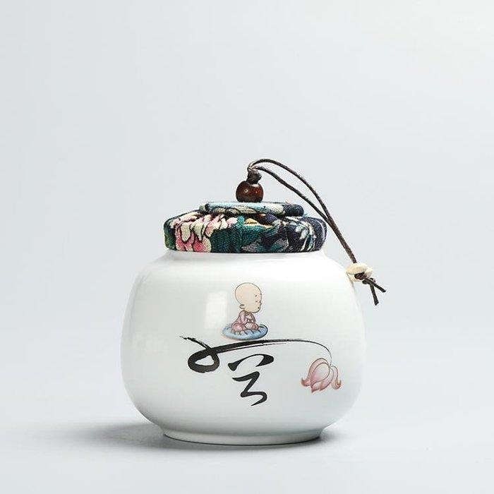 晨翔 密封茶葉罐 陶瓷茶盒茶倉旅行儲物罐普洱罐 存茶罐茶具