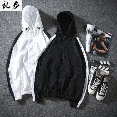 東家style 戶外夏季黑白防曬衣男外套薄款透氣防曬服撞色運動風衣連帽釣魚服