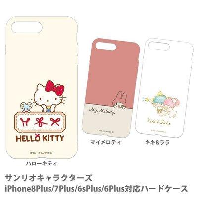 尼德斯Nydus 日本正版 三麗鷗 手機殼 硬殼 Kitty 美樂蒂 雙子星 5.5吋 iPhone8+ Plus