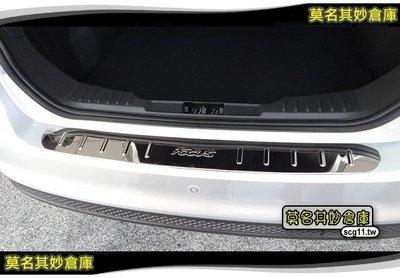 【現貨】莫名其妙倉庫【FL022A 亮面後踏板】福特 Ford 12~13 Focus MK3 4D