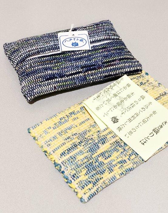 日本八戶裂織面紙套(無附面紙)