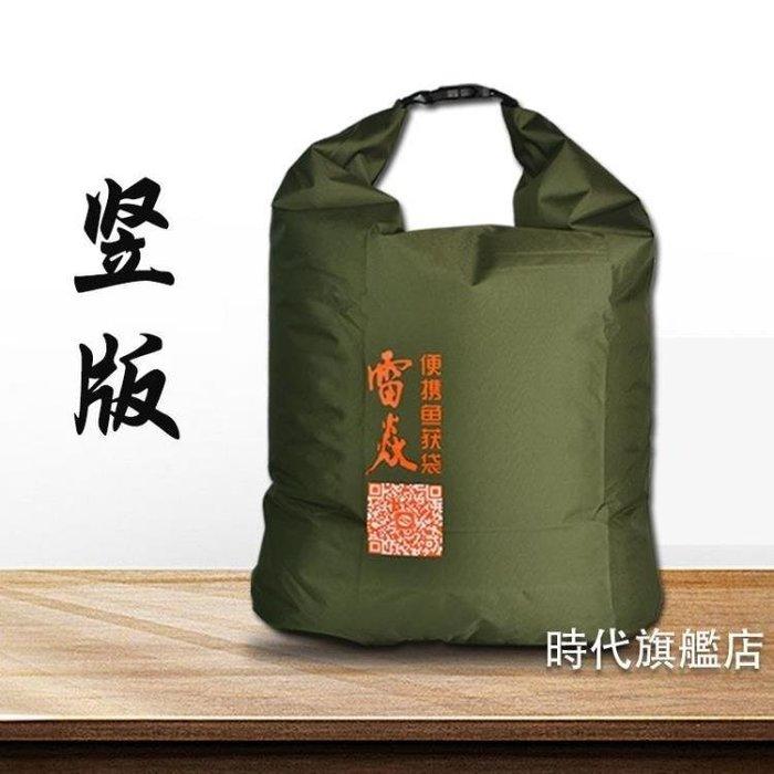 YEAHSHOP 魚護網馬蜂窩活魚袋加厚裝魚袋漁Y185