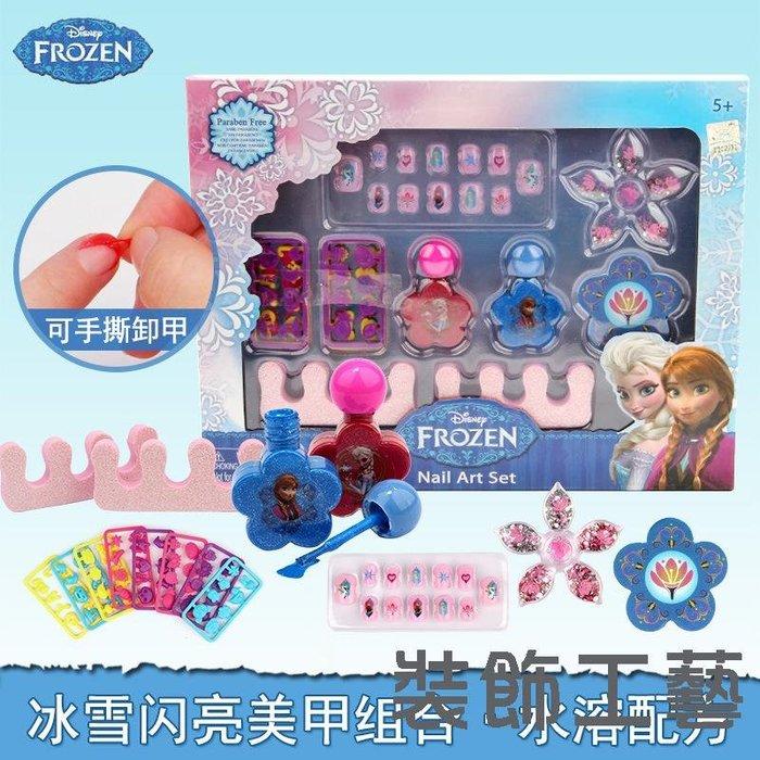 冰雪奇緣兒童指甲油美甲套裝水溶指彩甲油可撕閃粉化妝品玩具