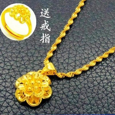 鍍金項鍊越南沙金項鍊女假黃金999鍍金純金色24K吊墜不掉色首飾