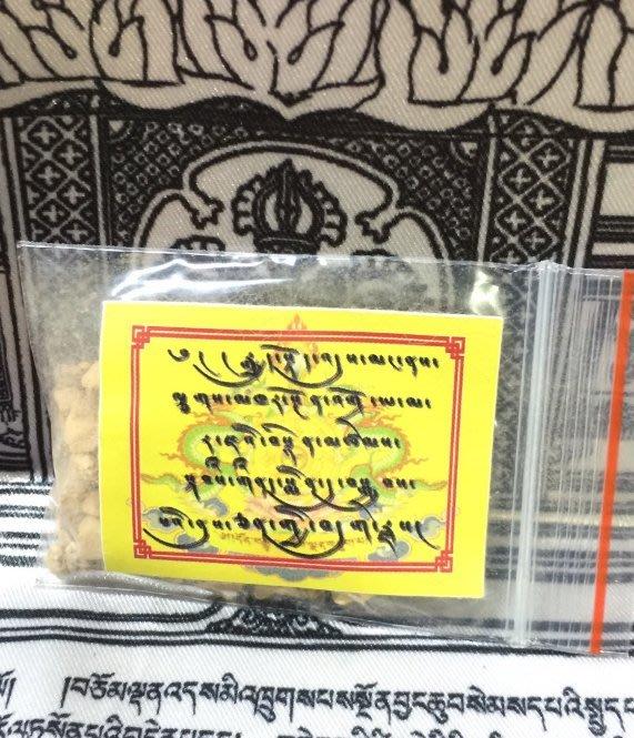 極難取得不丹虎穴寺 ~ 騎虎蓮師成就聖地岩藏聖石(一袋裝)