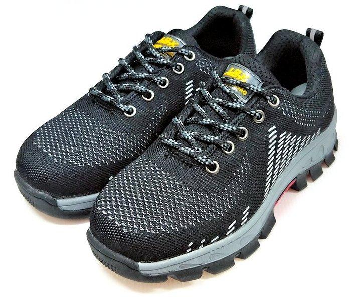 【艾咪】編織鋼頭運動休閒鞋 透氣 縫線底 防穿刺 中段 灰