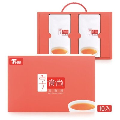 🌟現貨~保證公司貨🌟享食尚滴雞精10入裝 高雄市