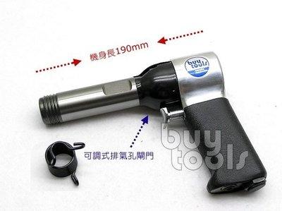 台灣工具-Riveting Hammer《專業級》氣動鎚/鉚釘鎚-強力型4X、最大鑿斷能力6.4mm「含稅」