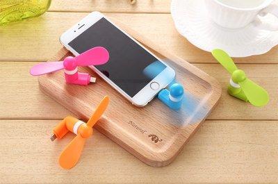 全新USB風扇 蘋果6s手機迷你小風扇...