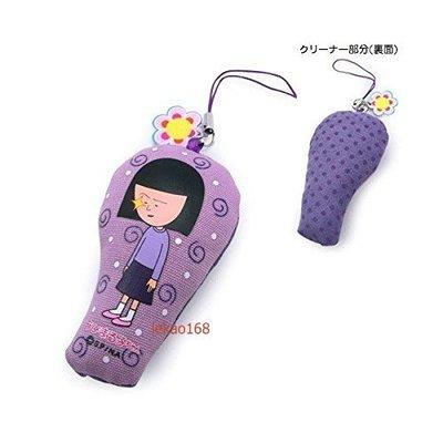 小丸子的同學野口手機擦拭布人偶吊飾組 ...