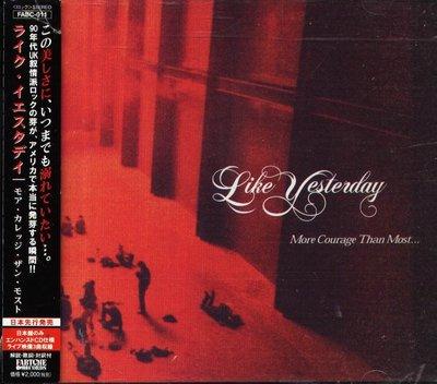 八八 - Like Yesterday - More Courage Than Most - 日版 CD+3BONUS