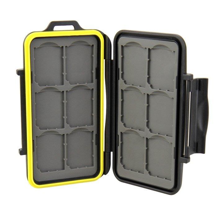 我愛買JJC十二張SD記憶卡收納盒防水防撞記憶卡盒SD記憶卡SDHC整理盒SD記憶卡儲存盒SD儲盒SD記憶卡盒SDXC