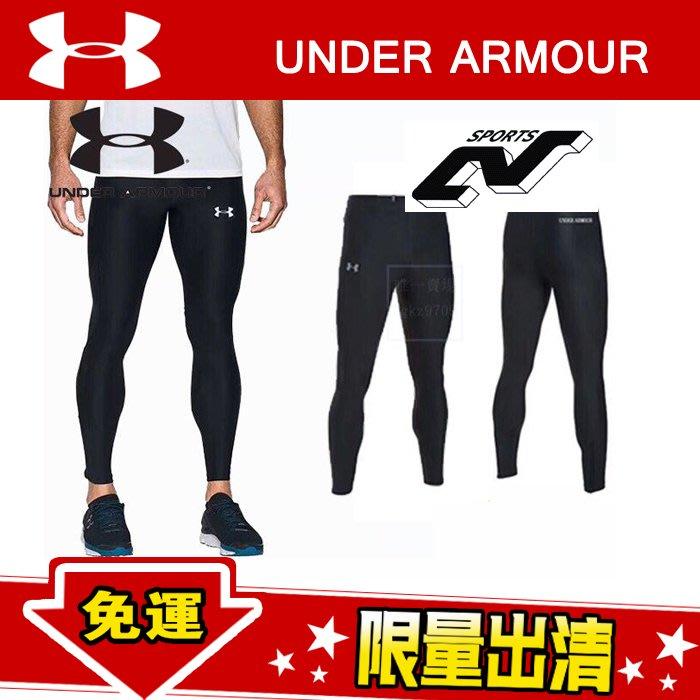 Under Armour UA 男 訓練 運動 緊身褲 熱賣款