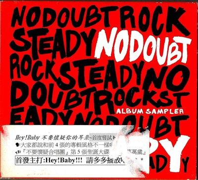 不要懷疑合唱團no doubt / Rock Steady