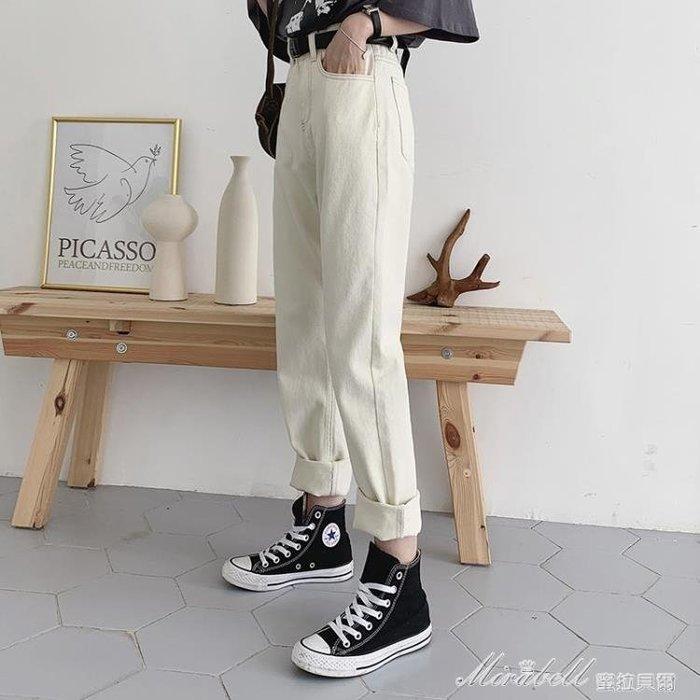 「免運」闊腿牛仔褲女韓版初戀米白色高腰寬鬆學生褲直筒長褲 『菲菲時尚館』