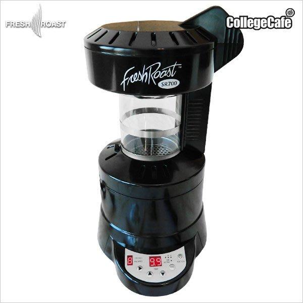 [學院咖啡] 美國 Fresh Roast SR700 家用 咖啡 烘豆機 + 加長型內杯 + 500g 生豆 *免運費