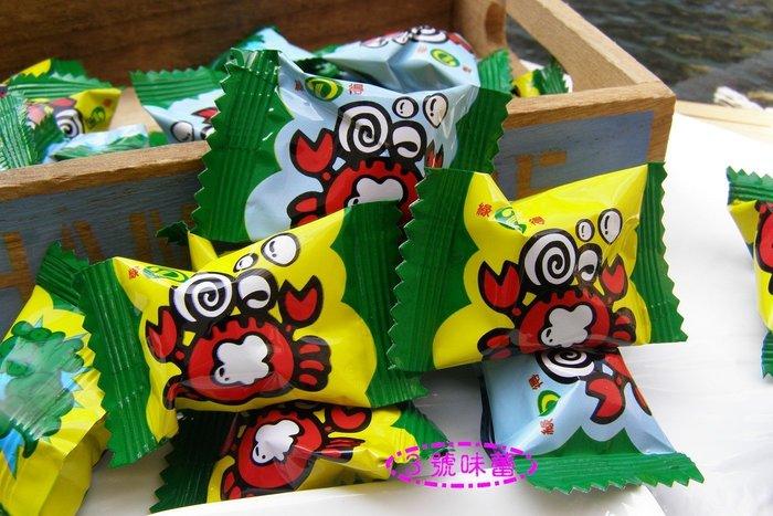 3號味蕾~小螃蟹炮炮樂糖/泡泡樂可樂汽水糖600公克80元 台灣製 泡泡糖
