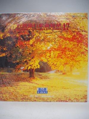 【月界二手書店】台灣流行歌曲精華17 LD光碟(絕版)_胭脂馬拄到關老爺等曲_Laser Disc 〖雷射影碟〗CEZ