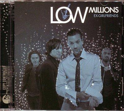 【嘟嘟音樂2】菁英份子 Low Millions - 舊愛 Ex-Girlfriends