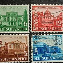 【亂世奇蹟】1941年德意志萊比錫春季博覽會(建築)郵票4全__710