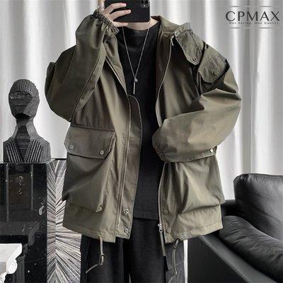 CPMAX 復古工裝連帽夾克外套 韓版百搭連帽外套 防風外套 外套 夾克 連帽外套 男生衣著 夾克外套 C157