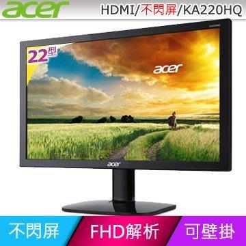 (一律附發票)宏碁Acer 22型KA220HQ bi VGA+HDMI可壁掛(非VP228HE) 新北市