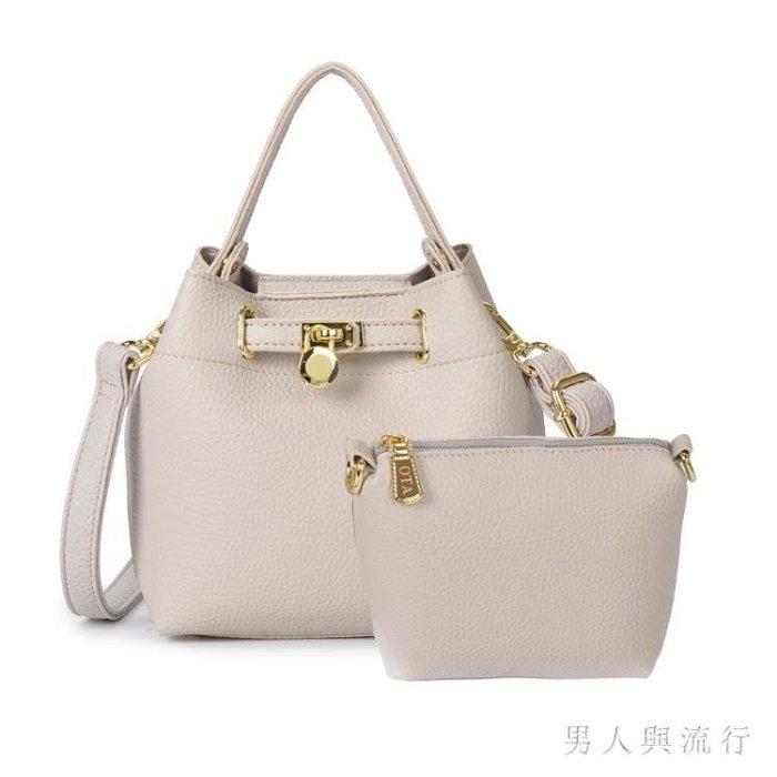 子母包 上新小包包2018新款女包秋款水桶包百搭韓版時尚斜挎包 XY8885