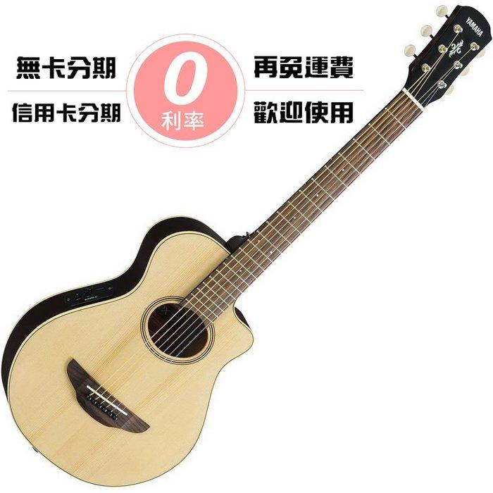 ☆唐尼樂器︵☆分期免運 YAMAHA APXT2 34吋 電木吉他 旅行吉他 Baby 民謠吉他 (附贈全套配件)