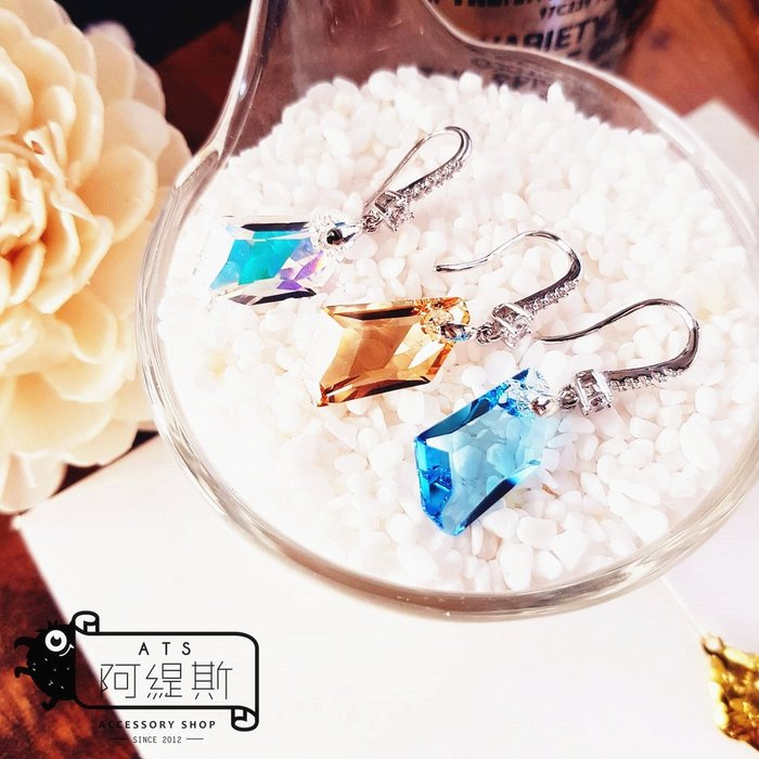 { 阿緹斯 }♕1-027批發價 一對價209元♛ 施華洛水晶元素幾何造型氣質耳環