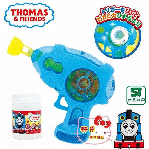 《軒恩株式會社》湯瑪士 日本尾上萬 會發光 吹泡泡 泡泡機 玩具 012804