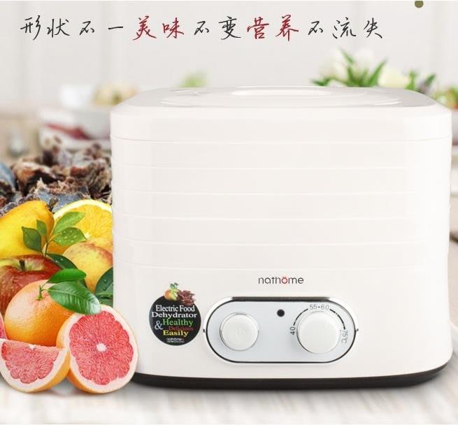 食品烘乾機 北歐歐慕 干果機食物脫水風干機家用食品肉類藥材蔬菜水果烘干機 免運 二度
