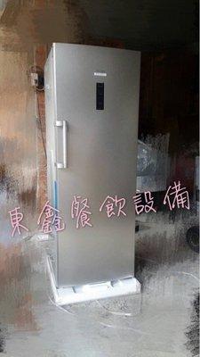 全新 直立式冷凍庫/ 無霜冷凍庫/冷凍冰箱