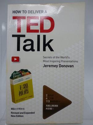 【月界2】How to Deliver a TED Talk-誠品獨家增訂版_傑瑞米.唐納文_原價399 〖溝通〗AFL