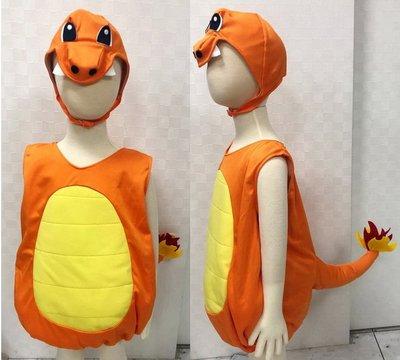 萬聖節裝扮,恐龍裝,兒童變裝服-萬聖節恐龍/可愛澎澎恐龍服/小火龍服裝
