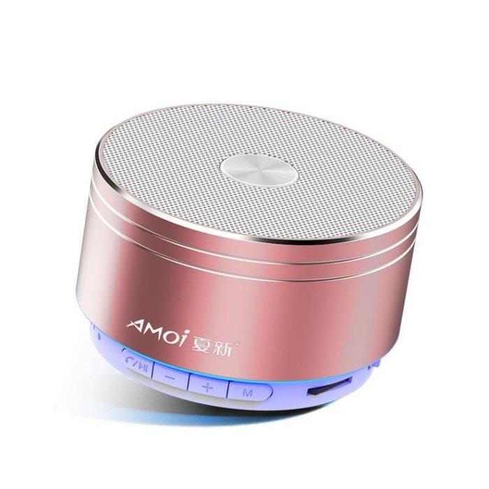 Amoi/夏新 K2無線藍芽插卡音箱車載低音炮戶外手機迷你電腦音響·IGO