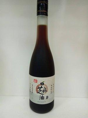 醬村行-【養生好油】初榨冷壓100%純黑芝麻油 500ml -台灣經典傳統好油