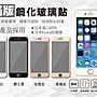 『滿版鋼化玻璃貼』Xiaomi 紅米6 紅米7 玻璃...