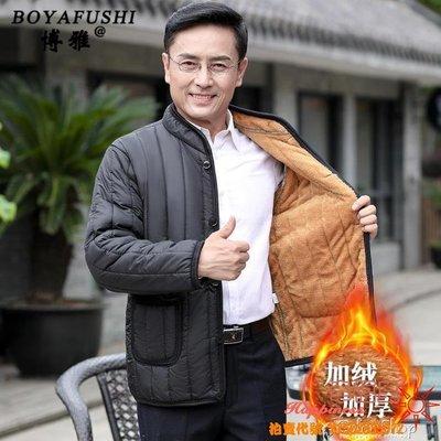 羽絨棉外套新款中老年男裝加絨加厚棉襖爸爸裝寬鬆外套中年男士冬季棉衣棉服