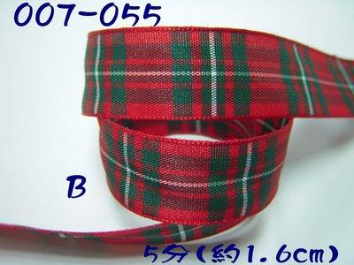 5分格子帶(007-055)※B款※~Jane′s Gift~Ribbon用於包裝 服飾配件 節日佈置 手工材料