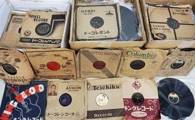 【壹柒古物】留聲機 78轉 蟲膠 英文/日語 輕音樂 演奏 民謠 電木唱片 唱盤