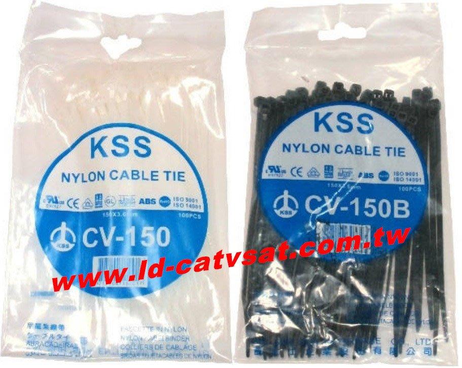 正原廠KSS 凱士士紮線帶束線帶 CV-100B CV-120 CV-150 CV-200 CV-250 CV-300B